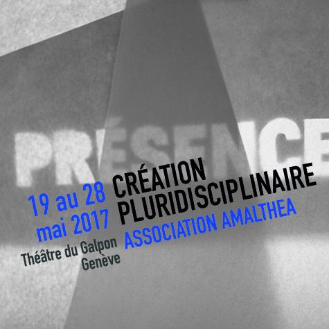 presence-2017-2